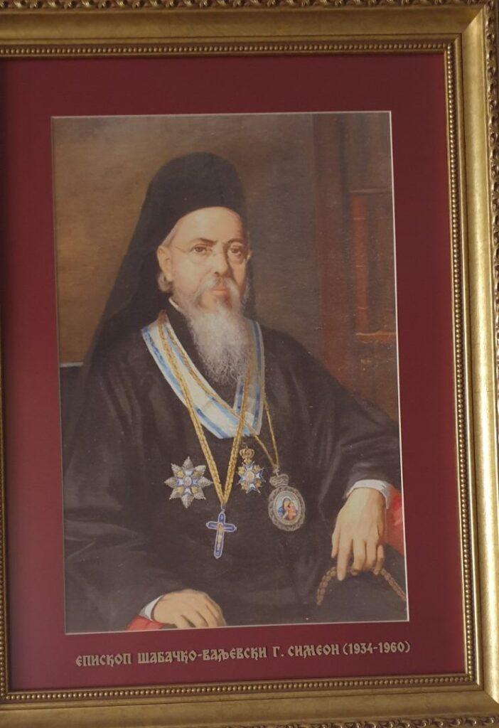 Епископ шабачко – ваљевски др Симеон (Станковић) 1886 – 1960