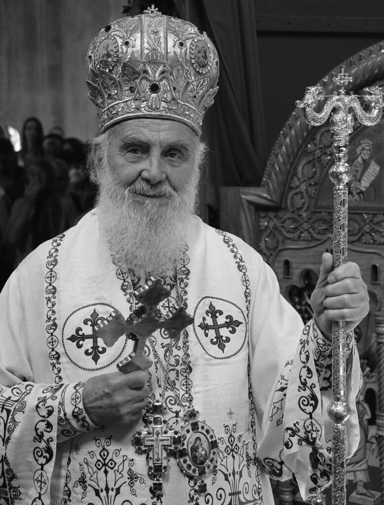 Молитвени испраћај патријарха и оца нашег Иринеја