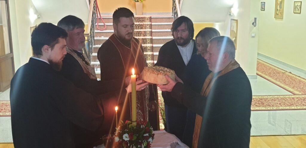 Прослава Јовањдана у Епархијском дому