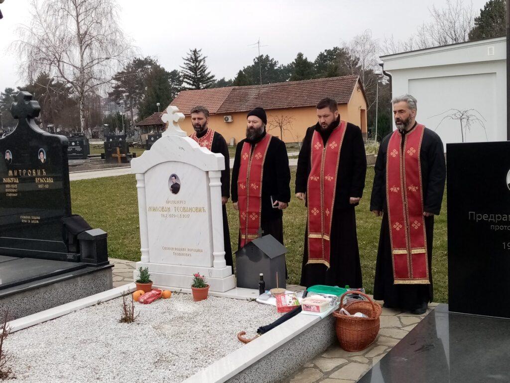 Молитвено сећање на проту Милована Теовановића