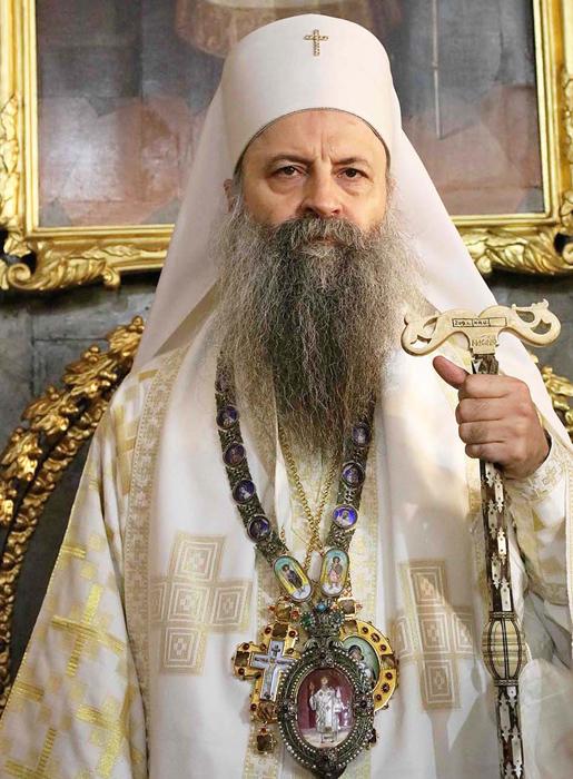 Преносимо: Устоличен Његова Светост Патријарх српски г. Порфирије
