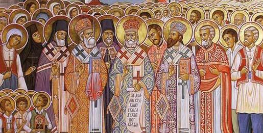Преносимо: Свети новомученици јасеновачки, молите Бога за нас!
